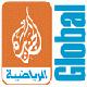 Al Jazeera Sports Global logo